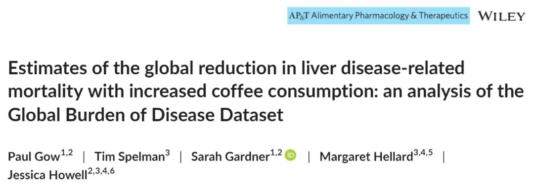 预防肝癌!定期喝咖啡可以