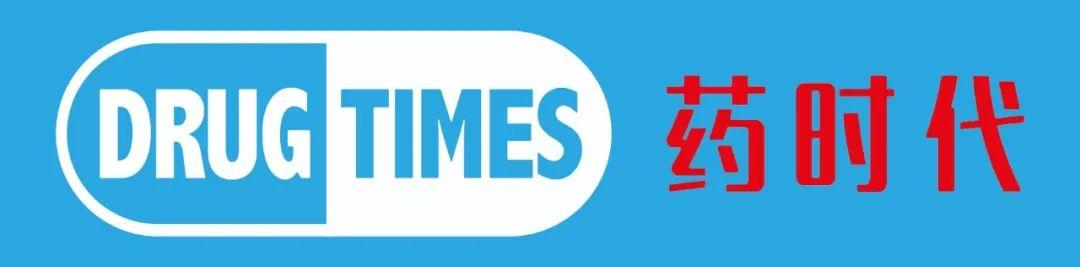 创新最美,予她无畏!——乳腺癌新药唯择®(阿贝西利片)上市之际,专访礼来中国高级副总裁王莉博士
