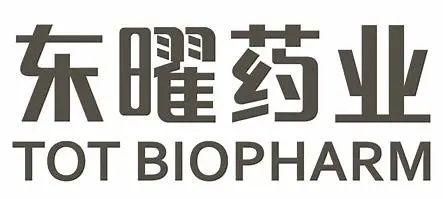 中国好BD|和铂医药(Harbour BioMed)