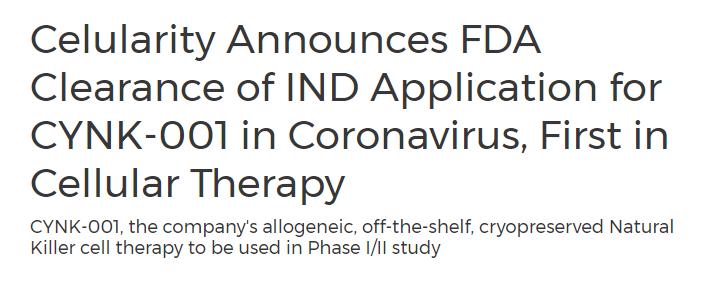 FDA授予胎盘来源的NK细胞疗法快速通道认定,用于治疗实体瘤