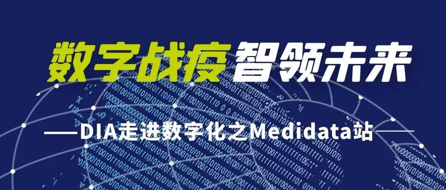 重磅  《创新药(化学药)临床试验期间药学变更技术指导原则》发布,即日起施行!
