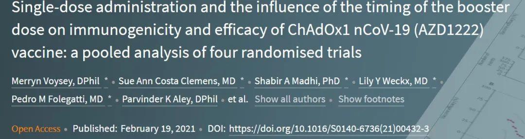 病毒学家之争:延迟注射第二针疫苗有没有危害
