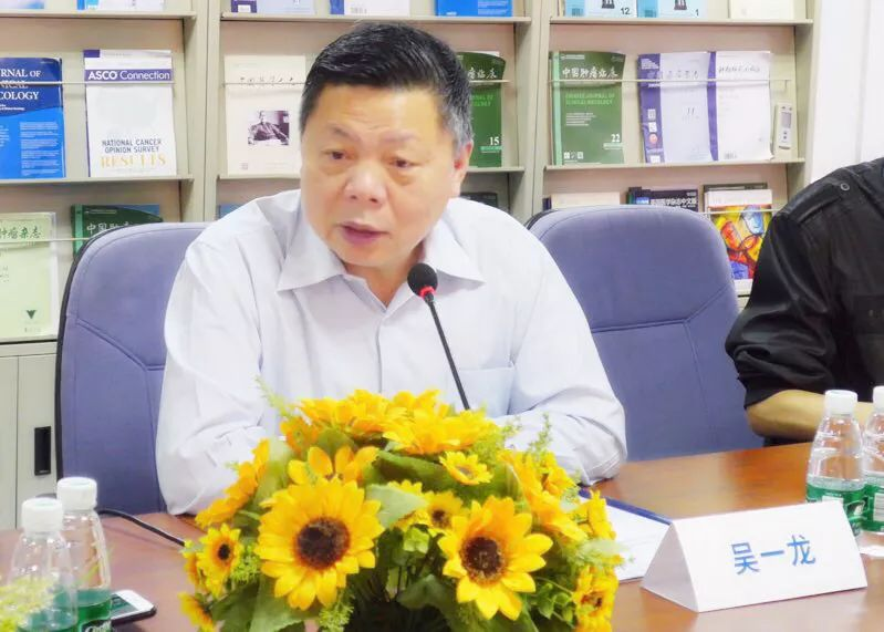 中国好PI | 吴一龙教授