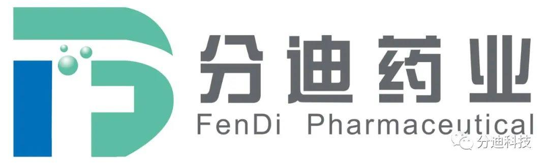 EGFR的双通路降解   中国靶向蛋白降解新锐公司