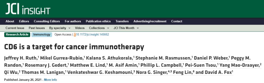 神奇靶点!既能用于癌症免疫治疗又可对抗自身免疫疾病!《JCI Insight》最新研究