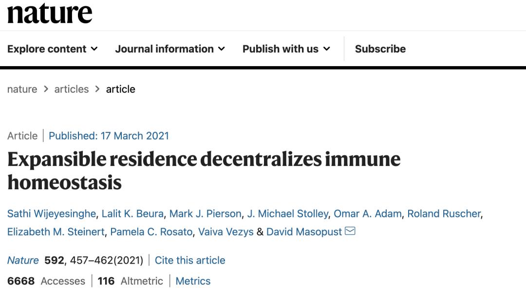 《Nature》颠覆性发现!器官中25%细胞竟是免疫细胞!免疫系统可促进人体细胞构成