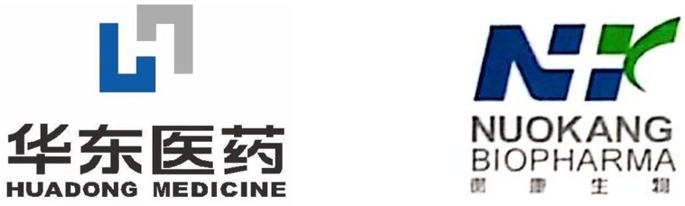 中国好BD 华东医药(HUADONG MEDICINE)