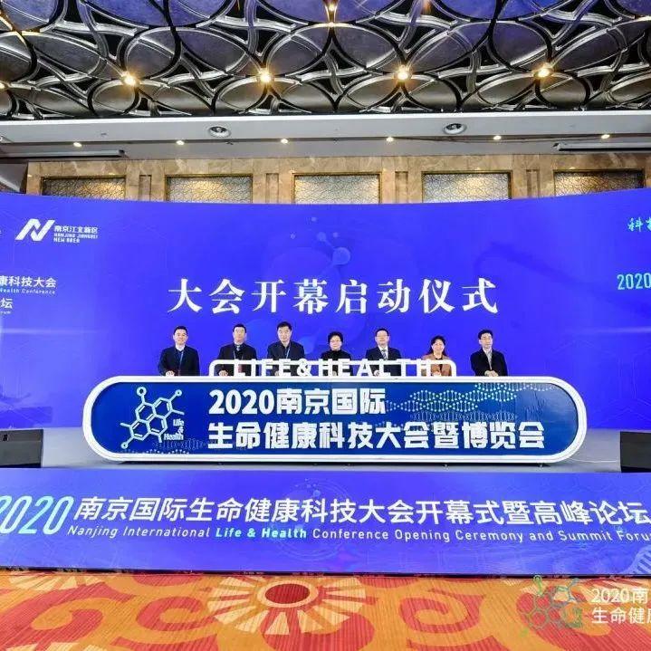 """重磅大咖相约金陵:打通新药临床试验痛点堵点,""""中国创新药物临床试验PI沙龙""""即将开幕"""