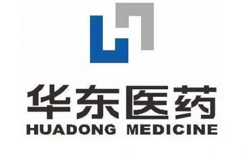 中国好BD|华东医药(HUADONG MEDICINE)