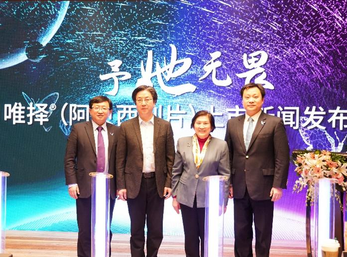 """中国好MNC   未来几年,数百个新产品或适应症有望中国获批——15家跨国药企助力""""健康中国2030""""!"""
