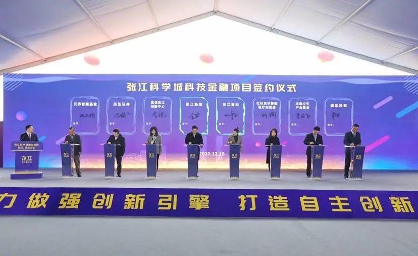 中国好园区   上海张江——中国药谷