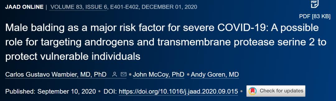 导致秃顶的基因,增加男性新冠风险和严重程度