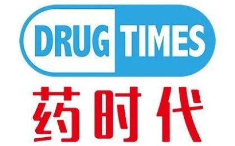 药时代招聘 | 我们不做药,我们帮助做药的英雄们做好药!