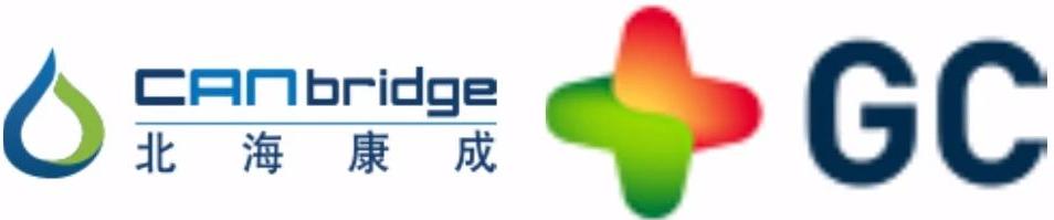 中国好BD|北海康成(CANbridge)