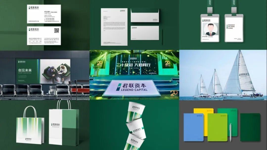 新十年,新形象,君联资本正式启用全新LOGO