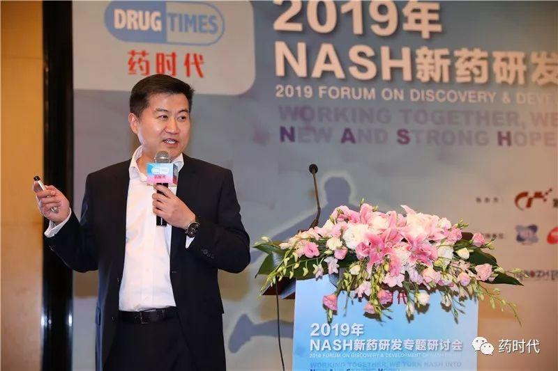 王健博士回顾百华协会的成长之路   卑微是最佳的起点,梦想是最持久的动力