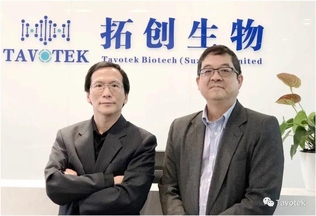 重磅!强生EGFR/c-Met双抗Rybrevant获得FDA加速批准。开发者之一邱远浩(Mark Chiu)博士点评