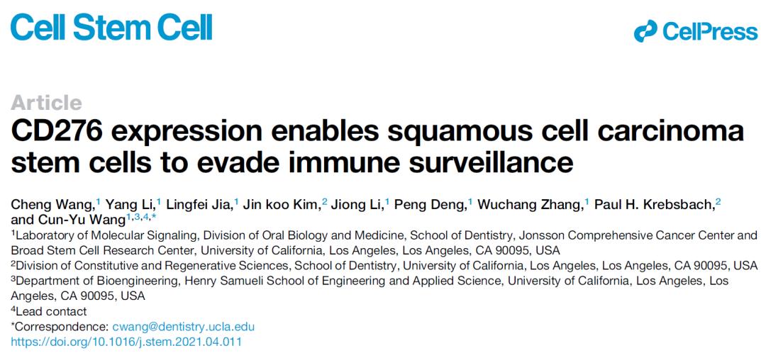 从根上抑制癌症:王存玉院士团队证实,阻断CD276能够清除癌症干细胞
