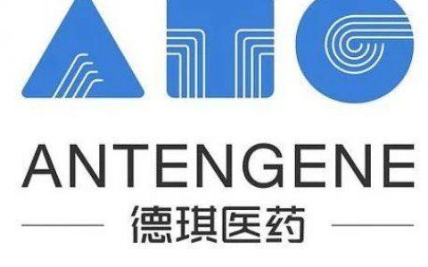 德琪医药宣布塞利尼索全球III期临床试验申请在中国获批,用于治疗晚期或复发性子宫内膜癌