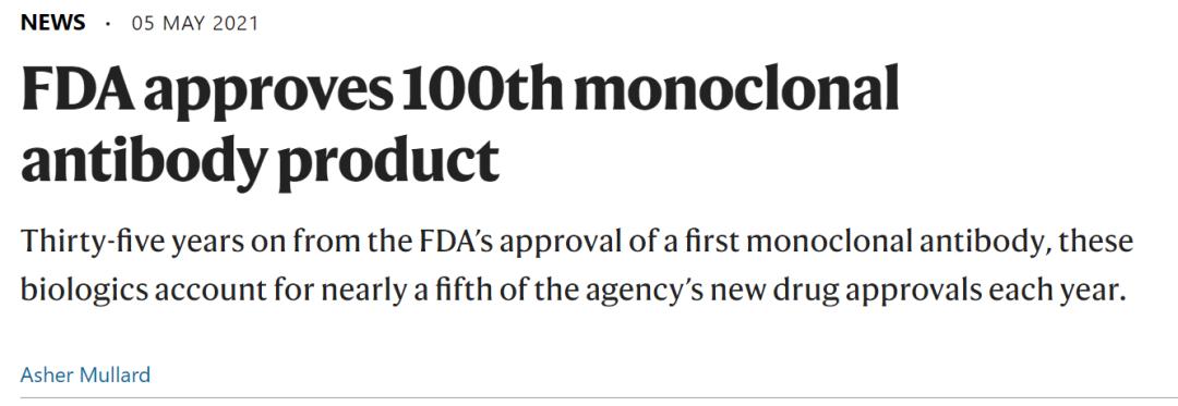 盘点FDA批准的超100款抗体药物!双抗、ADC…新的爆发点在哪里?