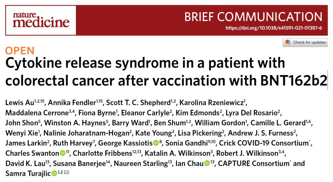 首次发现:1名癌症患者接种新冠mRNA疫苗后,出现了细胞因子风暴