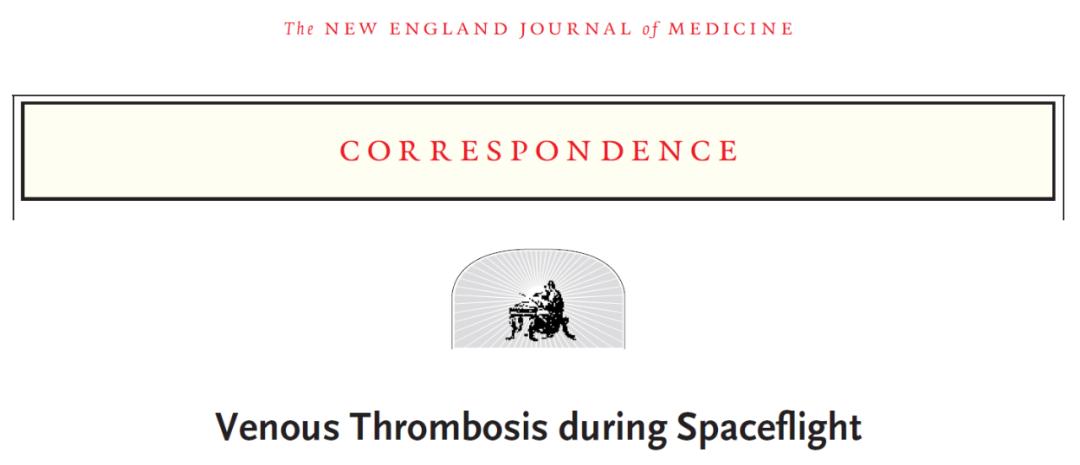 宇航员在空间站突发疾病怎么办?发射火箭去送药,还能顺便发篇新英格兰期刊