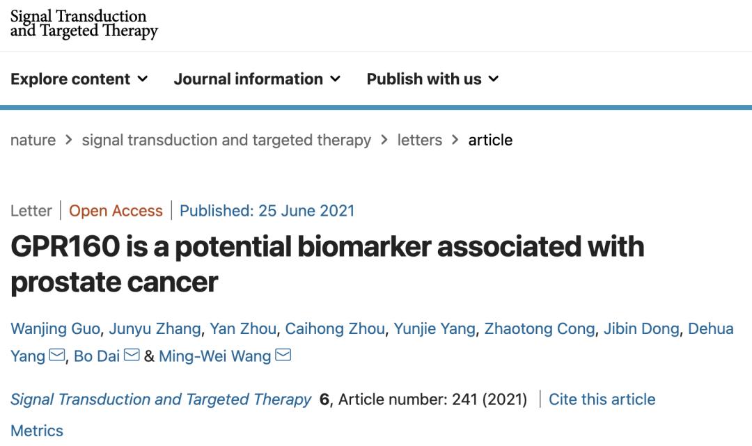 我国科研人员发现判断前列腺癌预后的潜在生物标志物