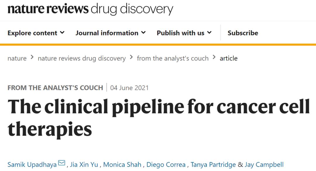 Nature重磅:全球癌症细胞治疗研发管线汇总,增长迅速、中美领跑