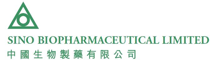旭日东升!2020中国创新药头部企业年报分析(上)