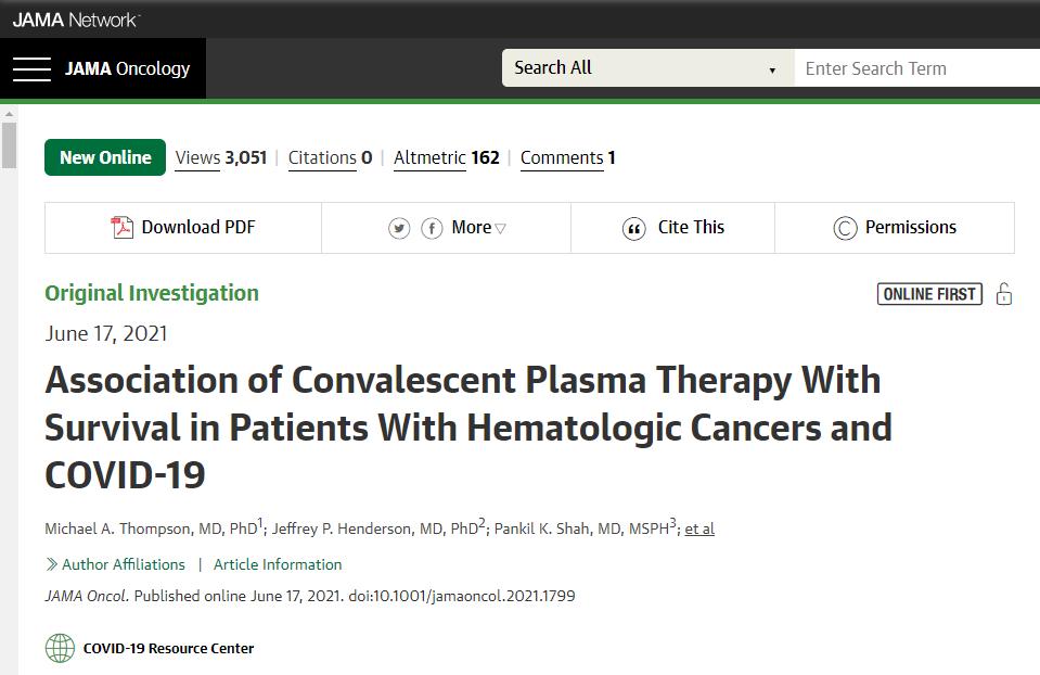 迄今为止最大规模研究:癌症患者感染新冠,血浆疗法有用吗?《JAMA Oncology》重磅