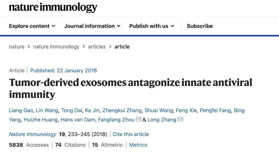 "《Nature》再次实锤:免疫细胞里出了个叛徒!癌细胞可""策反""巨噬细胞,促进转移!"