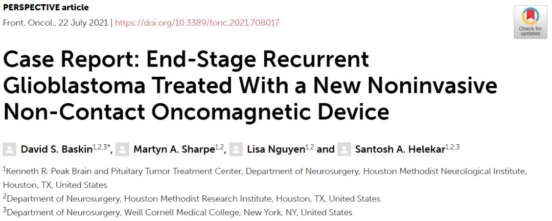世界首个磁场肿瘤治疗人体实验:显著减小致命脑肿瘤