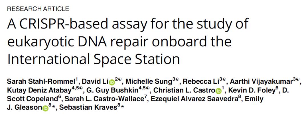 人类首次在太空中完成CRISPR基因编辑,通过DNA修复研究,为星际旅行做准备