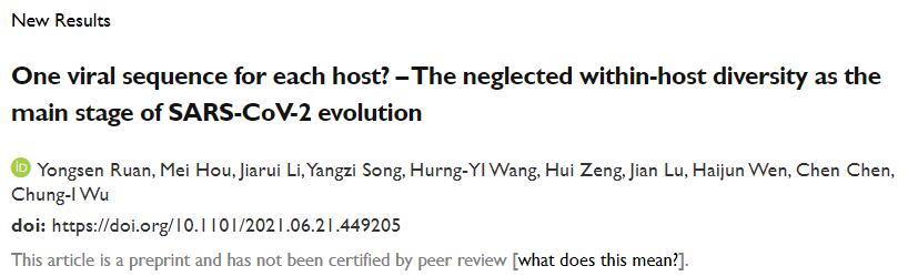 重要发现:宿主内多样性是新冠病毒进化的主要阶段