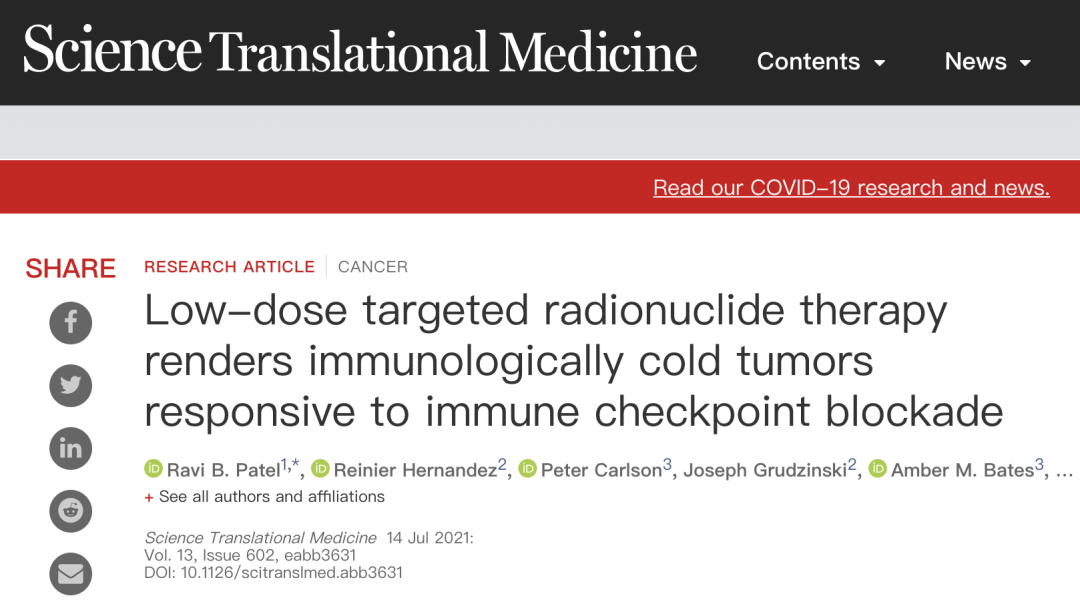 更低剂量放射疗法牵手免疫疗法,实现小鼠治愈!还可预防癌症再次复发