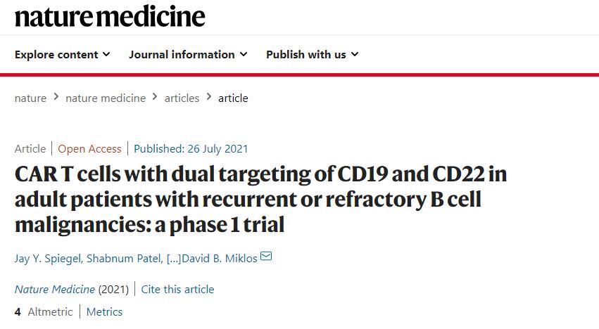 重磅!晚期癌症患者100%治疗反应!88%完全缓解!双特异性靶点CAR-T疗法1期临床试验结果公布