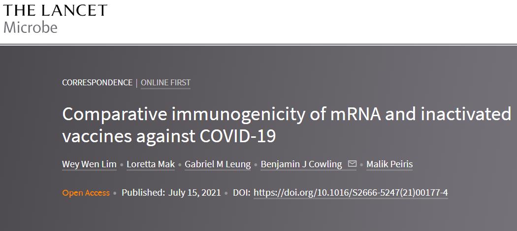港大:mRNA和灭活病毒疫苗全面比较