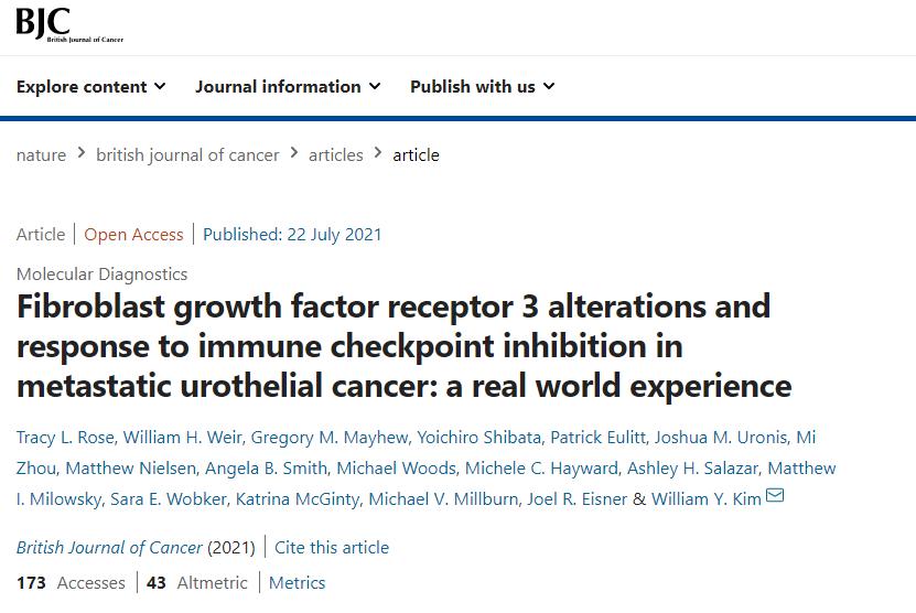重磅!不论是否有靶向基因突变,免疫治疗效果均不受影响!《BJC》膀胱癌最新研究