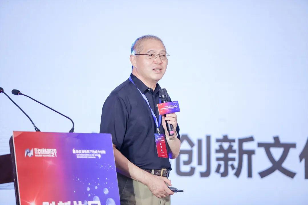 """药咖微视   邵黎明:生物医药创新的  """"第一公里""""和""""最后一公里"""""""