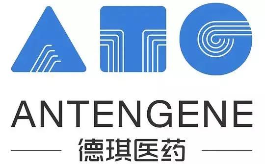 德琪医药宣布塞利尼索II期临床试验申请在中国获批,用于治疗骨髓纤维化