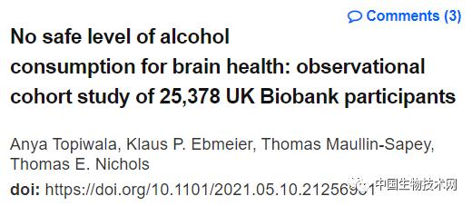 """你现在的动脉有多""""硬""""?或与你年轻时喝了多少酒有关..."""