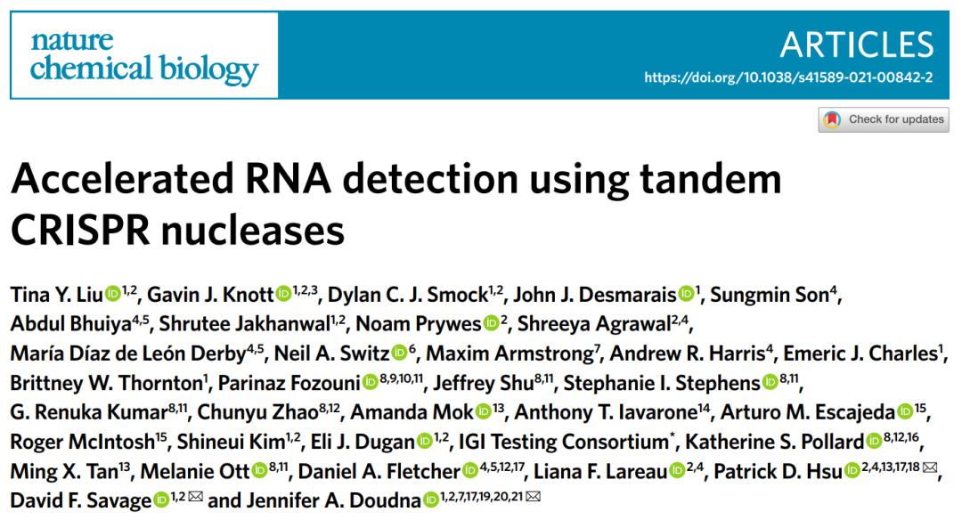 诺奖得主开发基于CRISPR的核酸检测技术,双剑合璧,20分钟即可检测新冠