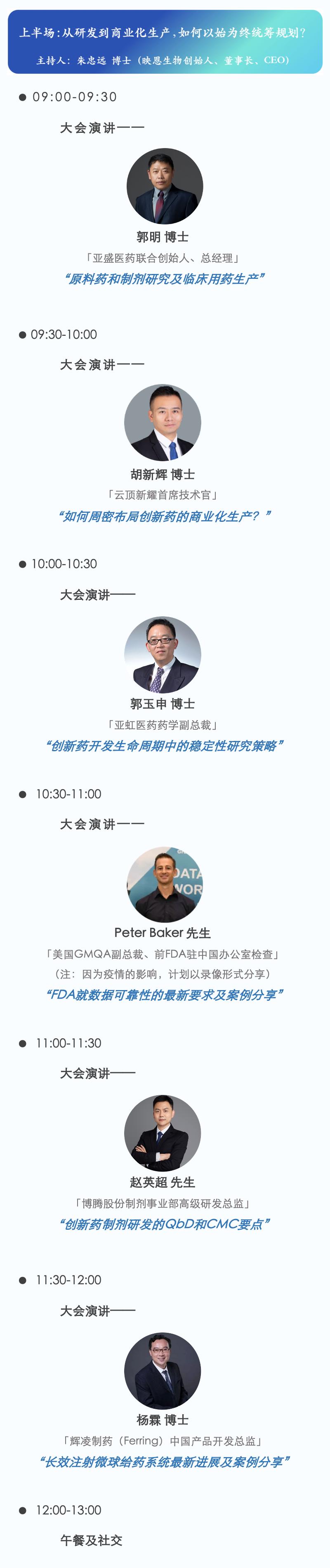 CMC高峰论坛最新时间和地点:11月10-12日·上海张江博雅酒店