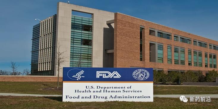 FDA宣布:谁都逃不掉!辉瑞、艾伯维和礼来JAK抑制剂全遭牵连
