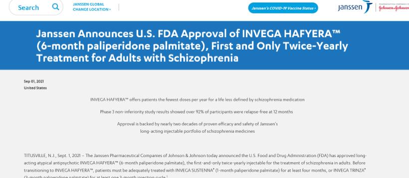 FDA批准首款超长效棕榈酸帕利哌酮,一文读懂我国抗精分药物概况