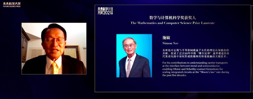 热烈祝贺!袁国勇、裴伟士等人获2021年未来科学大奖