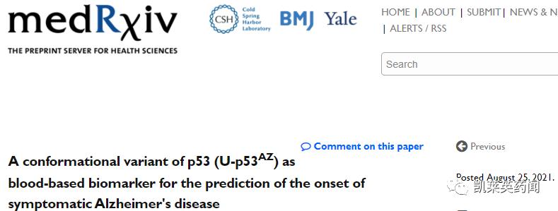 阿尔兹海默症发作前6年诊断准确率100%,U-p53抗体有望成为早期诊断第一选择