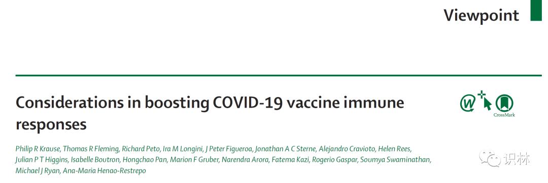 即将离任的FDA疫苗办公室正副主任柳叶刀发文称目前数据不支持新冠疫苗加强接种